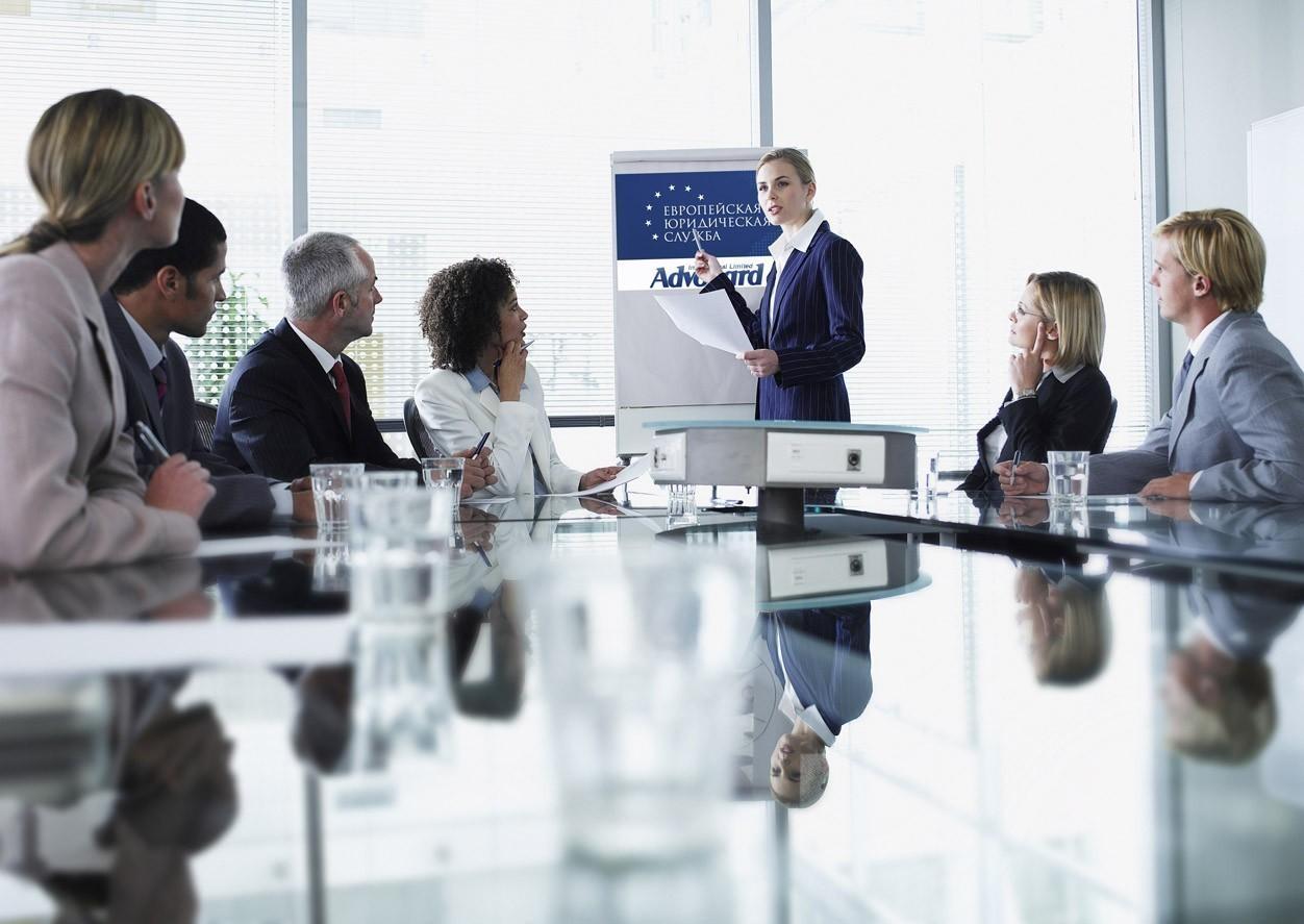 Тренинг повышения квалификации начальника отдела кадров