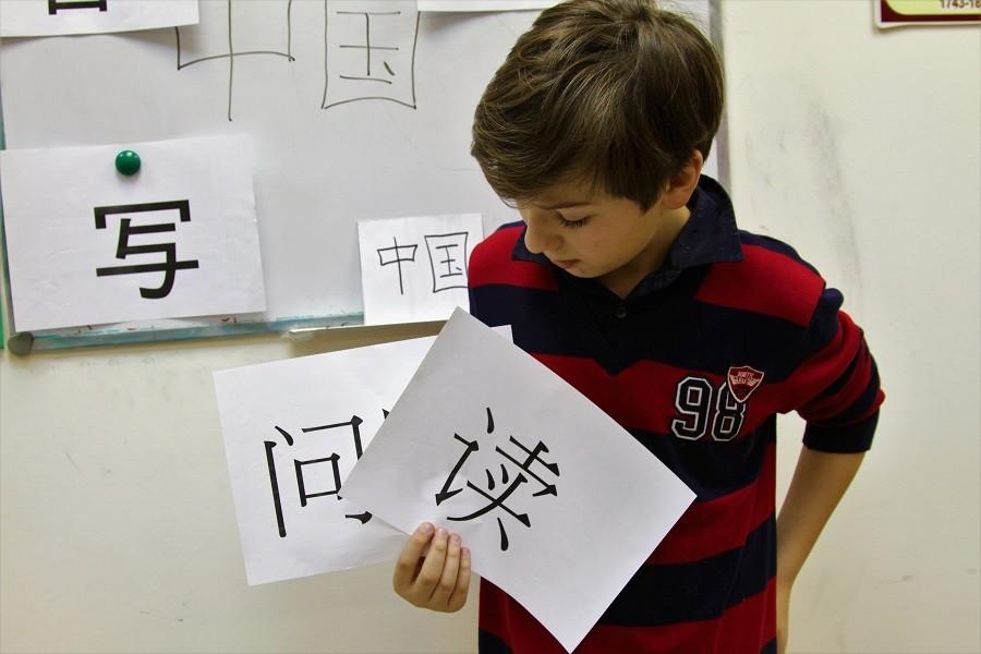 Помогу выучить китайский язык с нуля
