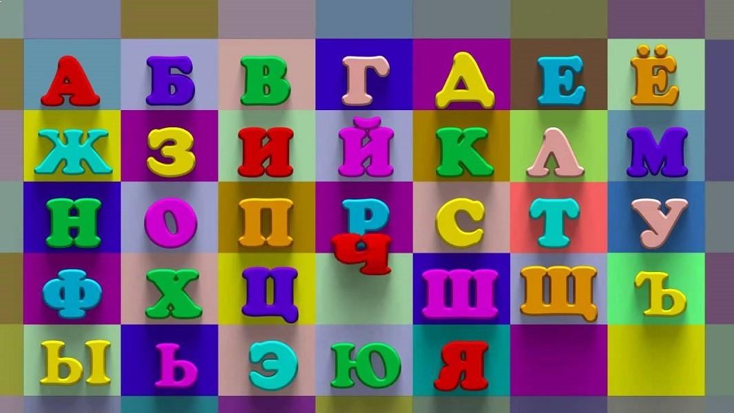 С какого возраста нужно учить детей буквам?