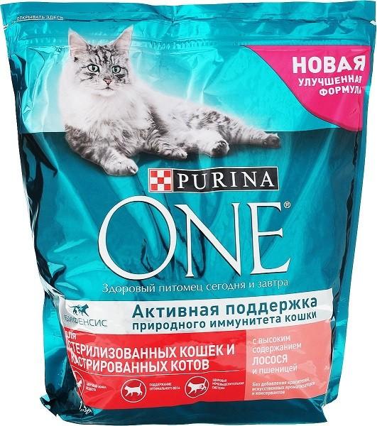Отдам даром корм Purina One для стерилизованных котов