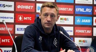 Тренер самарской команды «Крылья Советов» покинул свой пост