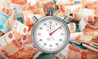 Возможно ли списать или уменьшить долг перед банком?