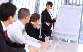 Курс повышения квалификации директора по персоналу