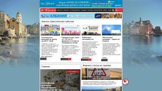 «ТУРПРОМ» - ведущее онлайновое издание, работающее в сфере В2В и B2C туриндустрии России.