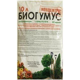 Биогумус концентрат (10; 20; 40 л)
