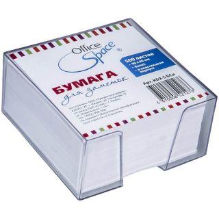 Блок для записи 9*9*5 см, пластиковый бокс, белый, 500 л