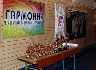 Центр спорта и творчества Гармония