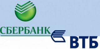 В планах Сбербанка и ВТБ создание авиакомпаний с пассажиропотоком в 10 млн человек