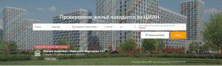 Как добавить видео на циан? Помощь в работе с сайтом Cian.ru