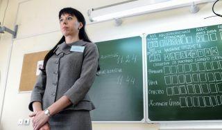 Вопрос учителю про ЕГЭ