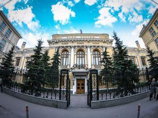 Кому на самом деле принадлежит Центральный Банк РФ и кто им управляет?