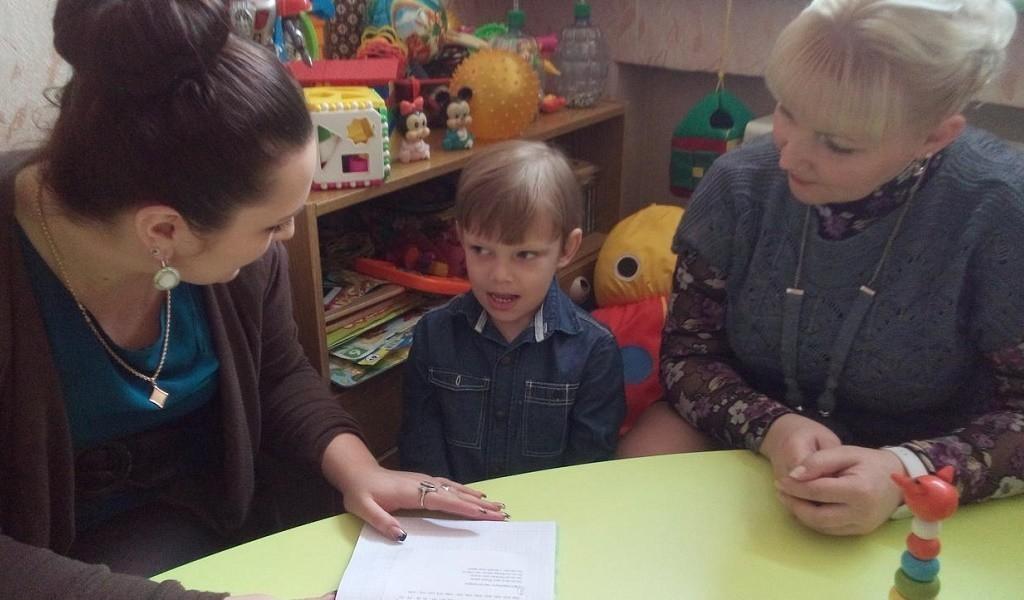 Картинки логопед и воспитатель