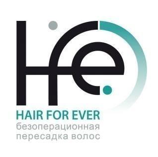 Клиника ХФЕ - Центр трихологии Hair For Ever (HFE)
