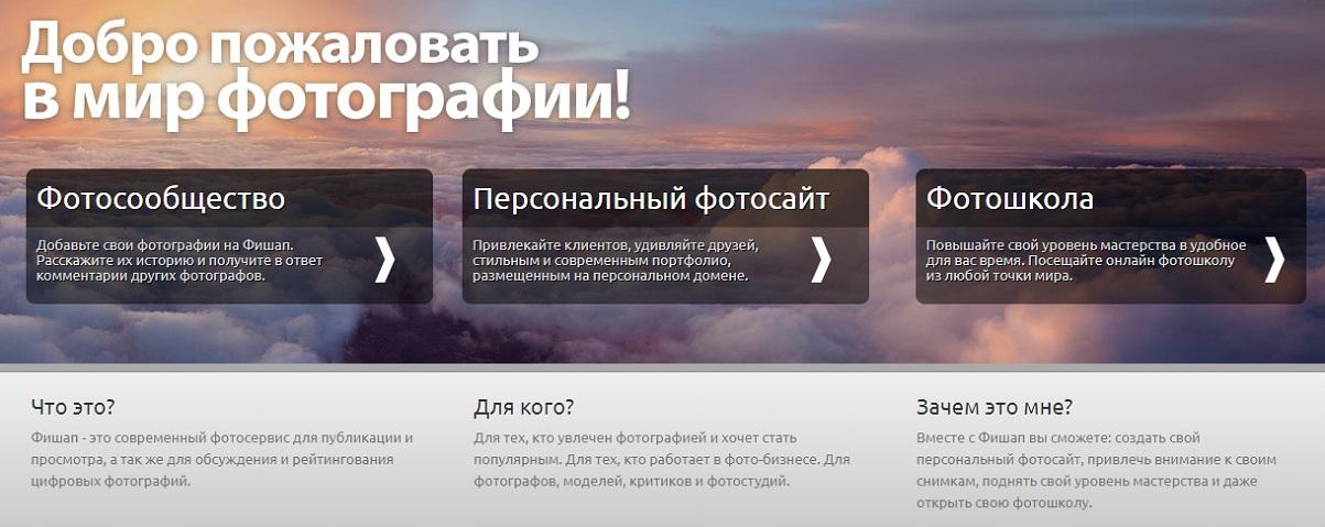 живанши граф, сайты куда можно выложить фото выбираю настройку